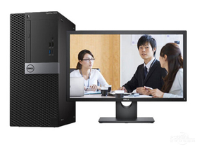 戴尔OptiPlex7050MT(i7-7700/4GB/1TB/2G独显/23英寸)