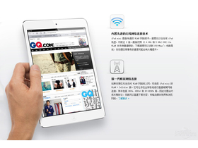 苹果iPad Mini(16G/WiFi版)