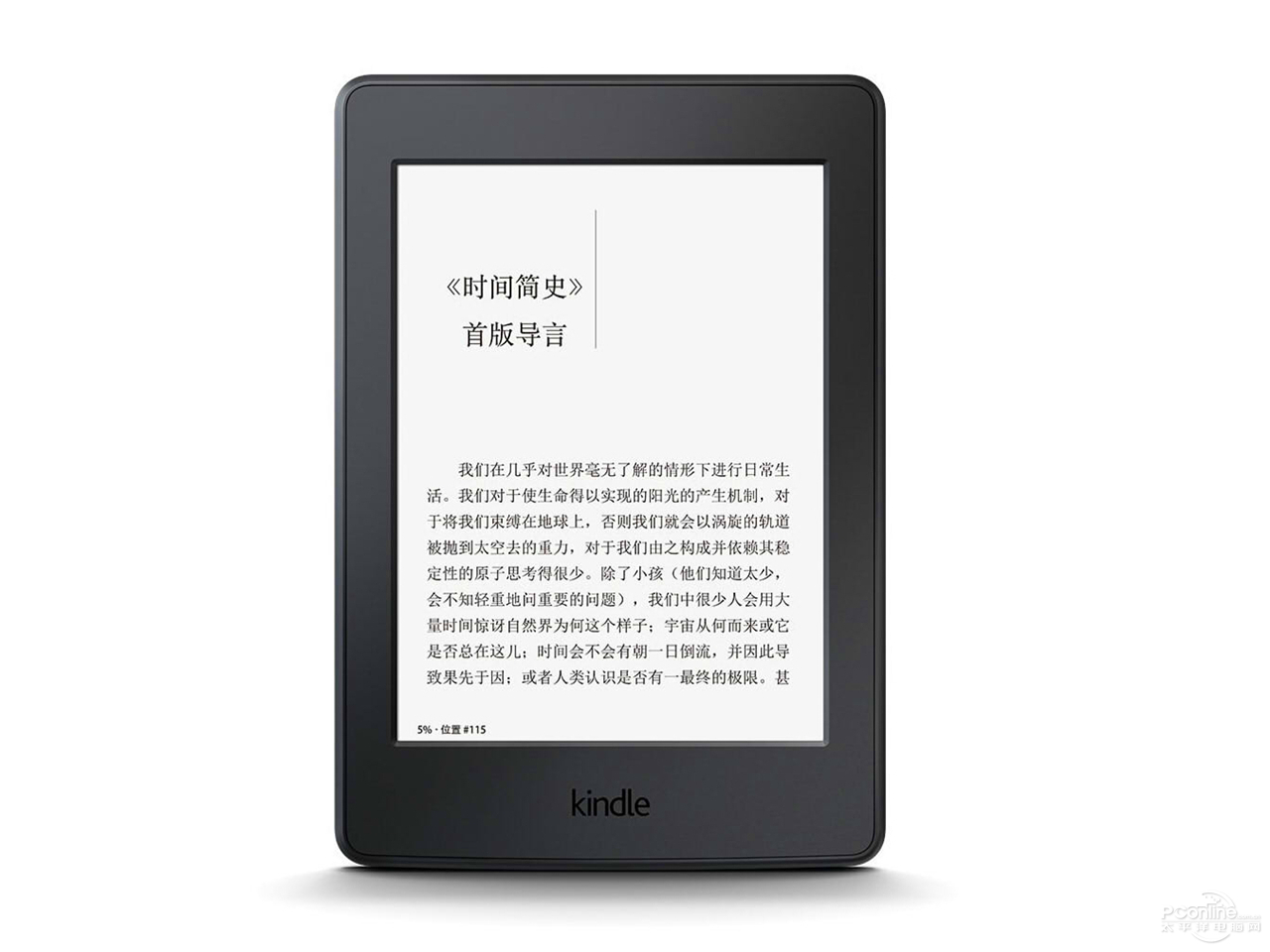 亚马逊 Kindle Paperwhite 3