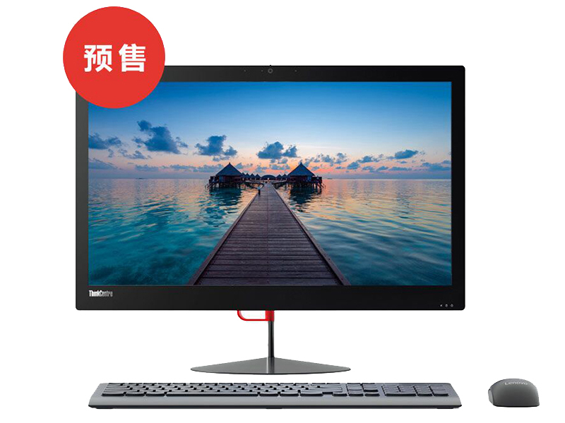 联想ThinkCentre X1 10JX0011CD 图1