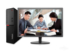 ThinkCentre E75S(i3 7100/4GB/500GB/集显)税控