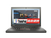 联想ThinkPad X260(20F6A087CD)