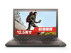 联想ThinkPad X260(20F6A085CD)