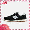 618预售:newbalanceML373BBK中性款跑鞋*3