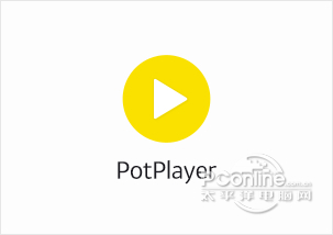 potplayer播放器