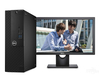戴尔OptiPlex 3050SFF(i3 7100/4GB/1TB/19.5LCD)