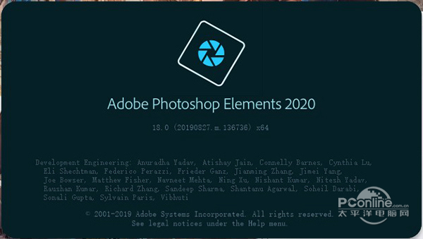 Adobe photoshop 2020官方下载